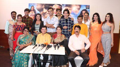 भोजपुरी फिल्म 'काजल' के ट्रेलर में आदित्य मोहनकाजल यादव ने मचाया धमाल