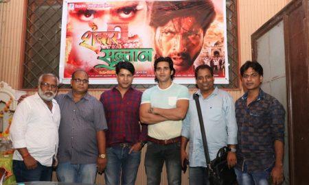 अजय दीक्षित की फ़िल्म 'शंकर सुल्तान' का मुहूर्त