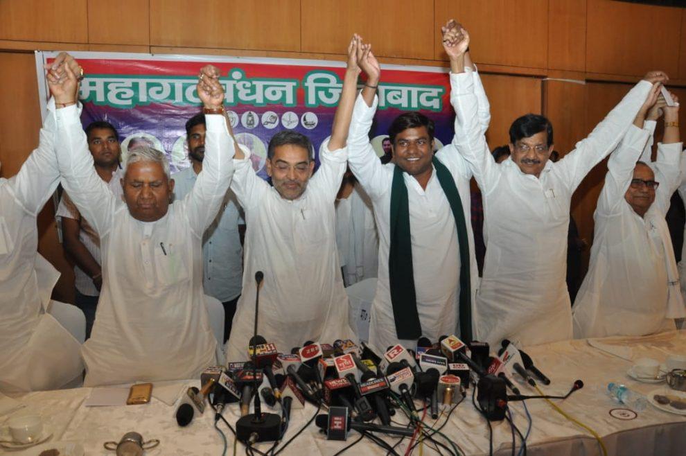 बिहार की सारी सीटों पर महागठबंधन की होगी रिकार्ड जीत