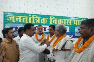 अनिल कुमार को मिला स्थानीय जनप्रतिनिधियों का साथ, कई लोग जनतांत्रिक विकास पार्टी में हुए शामिल