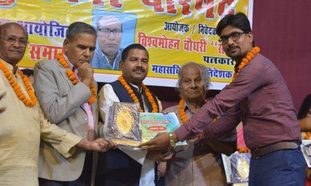 पाटलिपुत्र सम्मान 2019' से सम्मानित हुए पीआरओ कुंदन कुमार