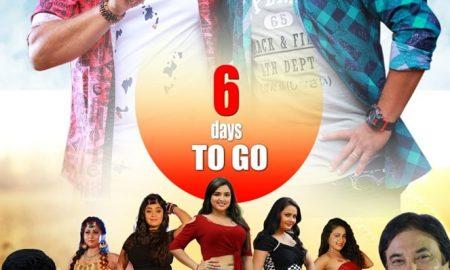 निरहुआ की फिल्म 'जय वीरू' 28 जून को बिहार -झारखण्ड में प्रदर्शित होगा