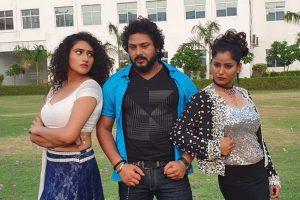 प्रिंस सिंह और रूपा सिंह एक साथ फिल्म 'नरसिम्हा' की शूटिंग में नजर आये