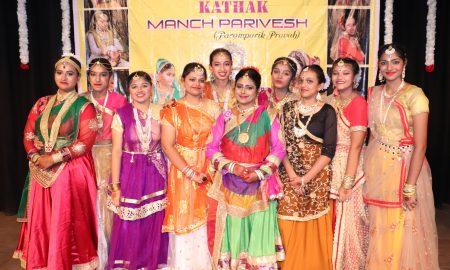 राग रागिनी कला फाउंडेशन द्वारा आयोजित तीसरा मंच परिवेश सफलतापूर्वक सम्पन्न