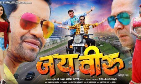 चुनाव के बाद निरहुआ - आम्रपाली की दस्तक फिर से फिल्मी गलियारे में