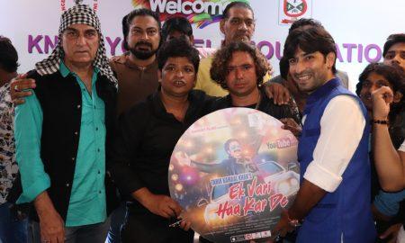 ताहिर कमाल खान का गाना 'एक वारी हां कर दे' रिलीज के साथ हुआ वायरल
