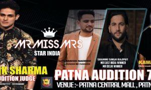 मिस्टर मिस मिसेज स्टार इंडिया में शिरकत करेंगे प्रियांक शर्मा