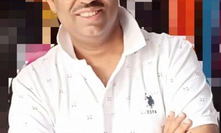 सुनील कुमार सिंह
