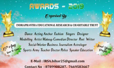 इंडियाज राइजिंग स्टार अवार्ड 2019 ने सम्मानित किये जायेंगे रियल हीरो