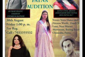 मिस्टर-मिस और मिसेज पटना 2019 का ऑडिशन पटना में 30 अगस्त को