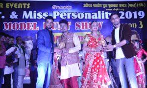 अनीश राना बने मिस्टर और मुस्कान के सिर सजा मिस पर्सनालिटी का खिताब