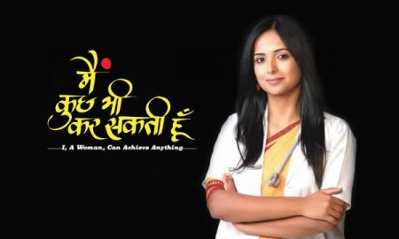 A TV show gives an empowering call for women's choice through 'Aurat Ki Marzi'