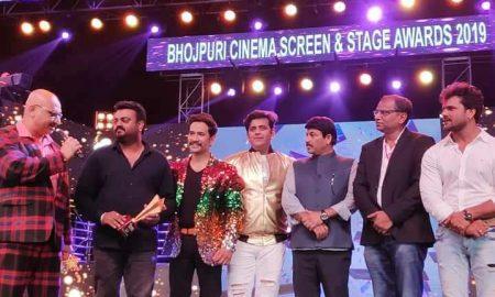 Ratnakar Kumar - Award - Film Sangharsh