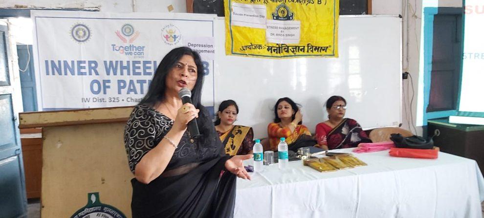 इनर व्हील क्लब ऑफ़ पटना ने मनाया आत्महत्या निवारण दिवस