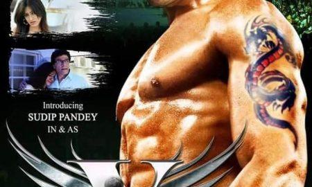 फिल्म विक्टर 18 अक्तूबर को रिलीज हो रही है सुदीप पांडेय