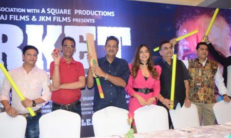 कीर्ति आज़ाद ने पटना में अपने को-स्टार्स के साथ किया फ़िल्म'किरकेट - बिहार के अपमान से सम्मान तक'का प्रमोशन