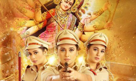 नवरात्रि के पावन अवसर पर मिलिये भोजपुरी की 'लेडी सिंघम' रानी चटर्जी से
