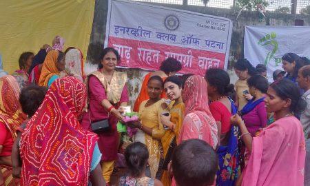 इनर व्हील क्लब ऑफ़ पटना ने वितरित की बाढ़ राहत सामग्री