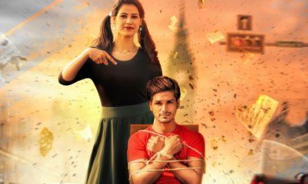 भोजपुरी फ़िल्म पगलु का ट्रैलर यूट्यूब पर किया गया रिलीज।
