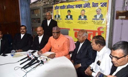 राजगीर में 17 नवंबर को होगा अखिल भारतीय अधिवक्ता कल्याण समिति का 3rd नेशनल कांफ्रेंस