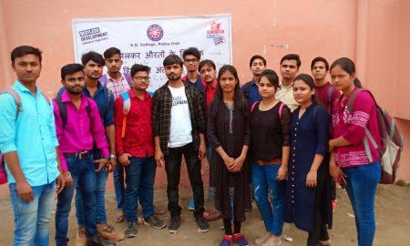 एएन कॉलेज में मनाया गया अंतरराष्ट्रीय महिला हिंसा उन्मूलन दिवस