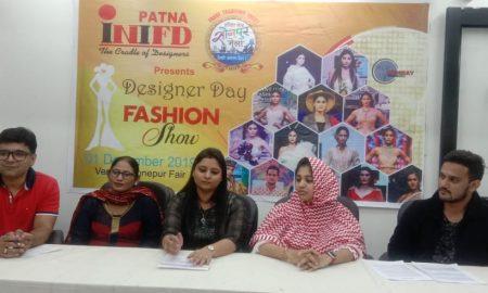 आईएनआईएफडी का फैशन शो एक दिसंबर को सोनपुर मेला में