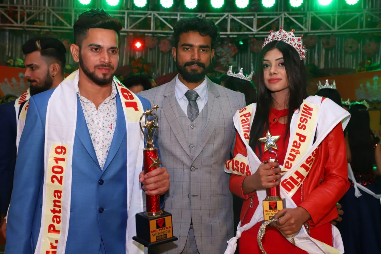 चक्रपाणि पांडेय और काजल सिंह के सर सजा मिस्टर पटना और मिस पटना का ताज