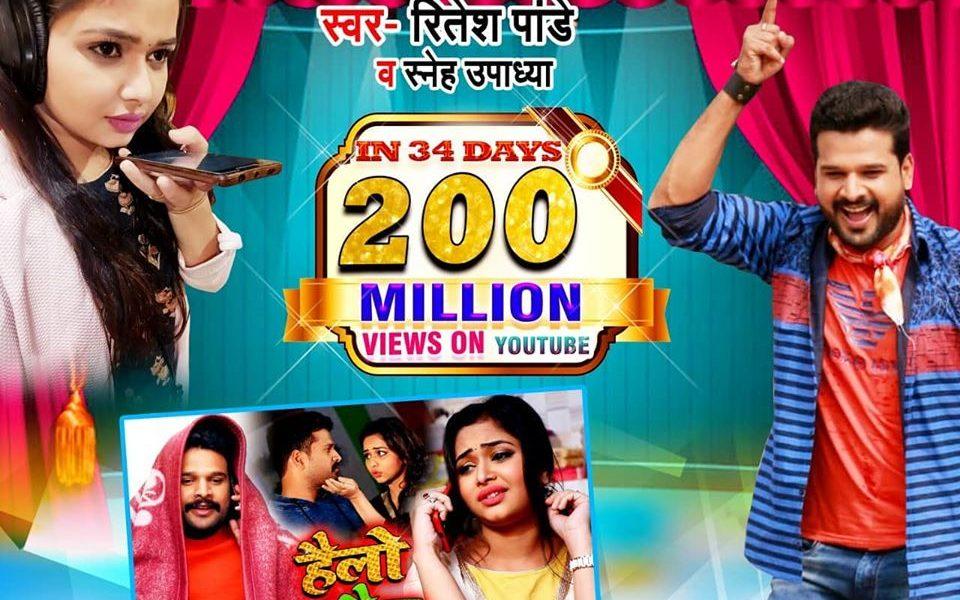 Ritesh Pandey - Hello Kaun (1)