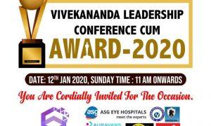 स्वामी विवेकानंद जयंती पर 101 युवाओं को सम्मानित करेगा अत्तुनिया फ़ाउंडेशन