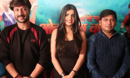 अविनाश साही अमिताभ कुमार की फिल्म 'दिल ले गईल ओढ़निया वाली' का मुहूर्त