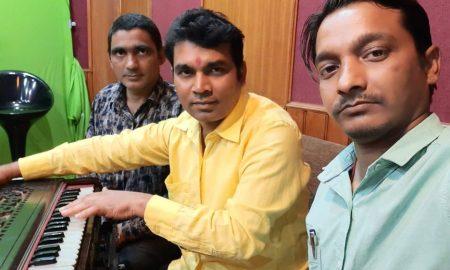 मुंबई में शुरू हुई फिल्म 'बाप बड़ा ना भैया, सबसे बड़ा रुपैया' की म्यूजिक रिकॉर्डिंग