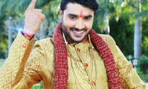 मोहब्बत के मौसम में प्यार का पैगाम लेकर आया है 'लैला मजनू' : प्रदीप पांडेय चिंटू