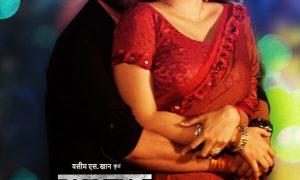 14 फरवरी से निरहुआ और आम्रपाली की बायोपिक फिल्म मुकद्दर का सिकंदर का पूरे भारत और नेपाल में होगा धमाल