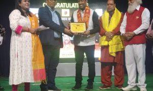 सुनील कुमार सिंह को मिला 'बिहार रत्न सम्मान'