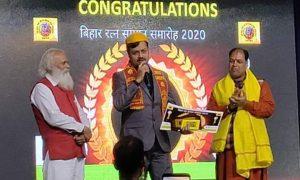 'बिहार रत्न सम्मान' से नवाजे गये 45 समाजसेवी