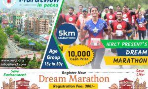 महिलाओं के लिये मैराथन दौड़ का आयोजन करेगी इंद्रप्रस्थ एजुकेशनल रिसर्च एंड चैरिटेबल