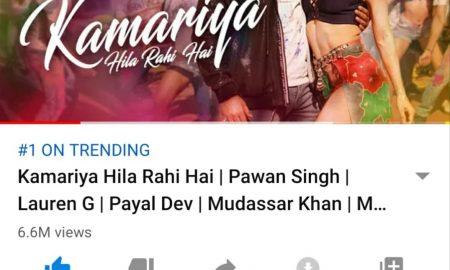 Kamariya Hila Rahi Hai   Pawan Singh   Lauren G   Payal Dev   Mudassar Khan   Mohsin S   Jjust Music