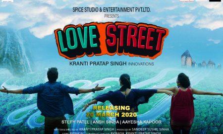 मार्च के अंत में होगी रिलीज झारखंड में बनी फिल्म लव स्ट्रीट।