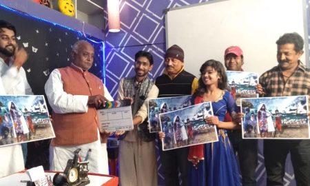 एनएसआई फिल्म एकाडमी की शुरूआत कलाकारों को मिलेगा सही मंच : शांदिल इशान