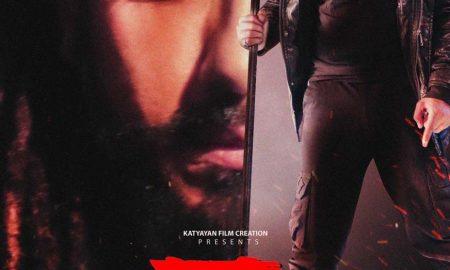 First Look : भोजपुरी फ़िल्म 'रण' का फर्स्ट लुक आउट, यूनिक स्टाइल में नज़र आये आनंद ओझा