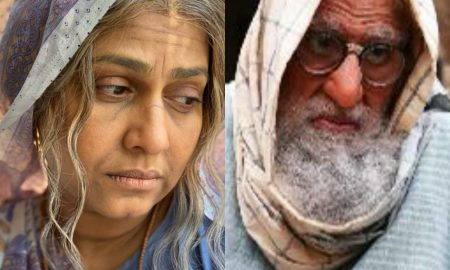 Pakkhi Hegde follows Amitabh Bachchan's footsteps; undergoes huge transformation for her next