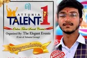 अतुनिया टैलेंट नंबर -1 के विजेता बने विपुल राज