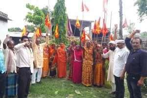 ऑल इंडिया फारवर्ड ब्लॉक पार्टी का स्थापना दिवस मनाया गया