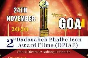 नवंबर में दादासाहेब फाल्के आइकन अवार्ड फिल्मस का होगा आयोजन तैयारी जोरों पर।