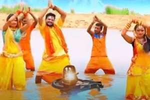मेरा भोला है भंडारी | #Ritesh Pandey का भोजपुरी कांवर गीत | Bhojpuri Bolbam Song
