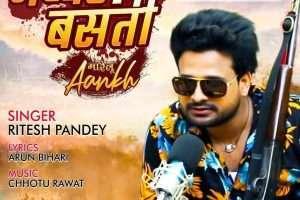 Gabbar Ki Basanti - Marelu Aankh | RITESH PANDEY | गब्बर की बसंती मारेलु आंख | SUPER HIT SONG 2020