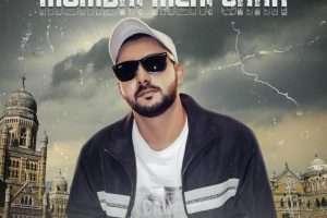 """बियॉन्ड म्यूजिक द्वारा मुंबई शहर की हलचल पर रैपर एम कोड का रैप सॉन्ग """"मुंबई मेरी जान"""" रिलीज़"""