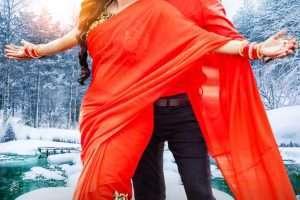 यश कुमार, निधि झा के शंकर का चौथा पोस्टर लांच , ट्रेलर जल्द होगा रिलीज