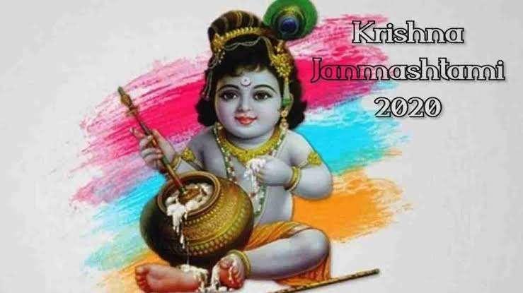 Krishna Janmashtami 2020 in Bihar