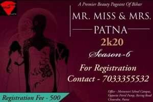 MR MISS AND MRS PATNA 2020 सीजन 06 का रजिस्ट्रेशन शुरू